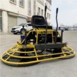 座駕式拋光機  工作效率高的座駕式拋光機    坐式路面磨光