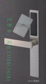日本原装进口MIWA智能和时尚射频识别卡门锁