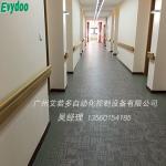 老年公寓扶手_老年公寓走廊扶手_老年公寓安全扶手