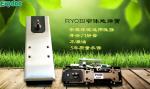 RYOBI窄体地弹簧500V_RYOBI地弹簧官网