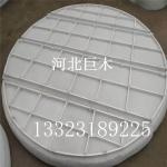 產品貨源聚乙烯網除沫器 塔內件結實耐用