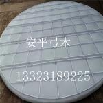 各种型号分离设备丝网除沫器石化设备  丝网除沫器 经久耐用