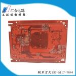 深圳pcb线路板加工 品质优 汇合电路