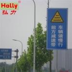 長沙道路安全標志標牌