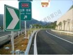 長沙市道路安全標志牌制作