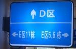 长沙市道路广告灯箱安装