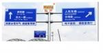 湖南长沙经济实惠的道路标志标牌厂家