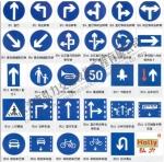 湖南城市道路交通標識牌 制作標識標牌廠家