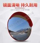 廣角鏡 凹凸鏡 反光鏡廠家批售