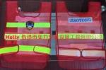 湖南批售定制施工安全服的厂家