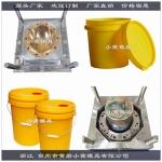 5升美式桶模具15L歐式桶模具