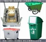 塑胶脚踏垃圾桶模具塑料35升垃圾桶模具