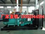 扬州厂家250KW玉柴柴油发电机组价格YC6MK410L-D