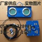供應ZSB127-Z液壓泵站水箱水位監測裝置(高低水位報警器