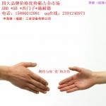 3HAC023493-001