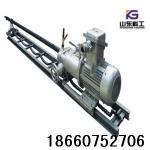 專業生產KHYD40巖石電鉆 探水鉆機 2KW打孔機