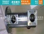出售三螺杆泵配件HSAF20R38D4PY,内蒙古速达