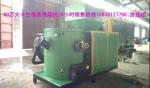 回转窑若使用的天然气燃烧器必须具哪些热工特性?