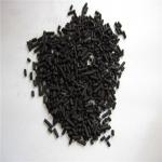 工业水处理过滤净化用煤质柱状活性炭
