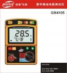 接地电阻测试仪GM4105