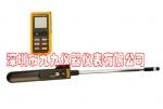 luke 923 热线式风速测量仪