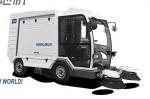 供应平凉全天候扫地车MN-S2000环卫清扫车 带洒水大型扫