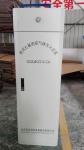 安徽七氟丙烷灭火设备厂家 七氟丙烷灭火设备 70L柜式热卖