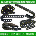 数控机床塑料拖链 微小型拖链、坦克链厂家直销一件起订