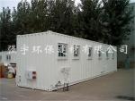 苏州设备集装箱设计制作,最大化满足客户需求