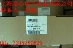 IB IL 400 MLR 1-8A 2727365 模块