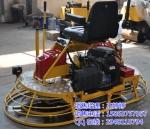 三明市座驾式磨光机 混凝土路面研磨机水泥磨面机
