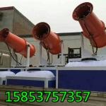 高程雾炮喷雾机工程除尘喷雾器路面喷雾设备