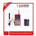 里氏硬度計 多功能硬度計 金屬硬度檢測 110型