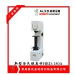 HR-150A洛氏硬度計手動臺式金屬硬度計高精度加高鋼材模具