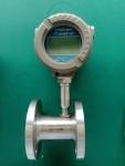 廣州流量計廠家 非標定制渦輪流量計 OEM流量計生產加工