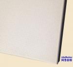 鋁合金微孔吸音板