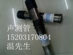 吴江声测管注浆管沉降板生产厂家