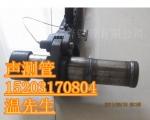 张家港声测管注浆管沉降板生产厂家