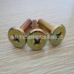 深圳家具螺丝 螺母 螺栓生产厂家-深圳市宏达精密五金有限公司