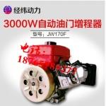 增程器式电动汽车驱动电机的动力