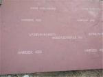 HARDOX450耐磨板,悍达HARDOX500耐磨板