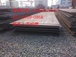 供应NM360钢板NM360无缝管NM360精密钢管