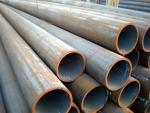 L290鋼管燃氣管道專用,L290無縫鋼管廠家價格