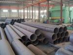 L245N双面埋弧焊钢管,L245N直缝焊接钢管厂家直销