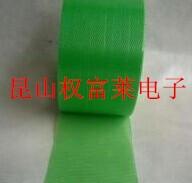 PE养生胶带生产厂家 草绿色养生胶带