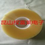 模切排廢膠帶 光電撕膜膠帶