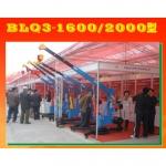 BLQ3-1600型 貝利精工輕型移動式起重機 質量保證