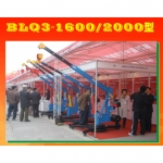 BLQ3-1600型 贝利精工轻型移动式起重机 质量保证