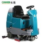 中小型駕駛式電動洗地機 工廠車間地面清洗洗 寫字樓拖地機