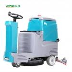 長淮X60單刷洗地機 小型電動地面清洗機 倉庫專用